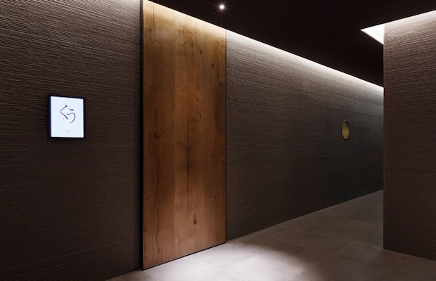 Ku Kappo Restaurant - Séoul - 3