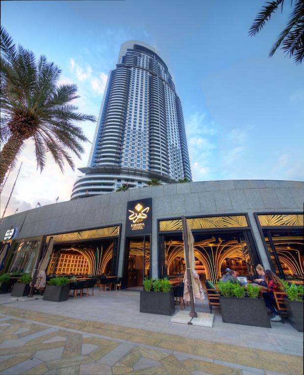 Karamna Alkhaleej Restaurant - 9