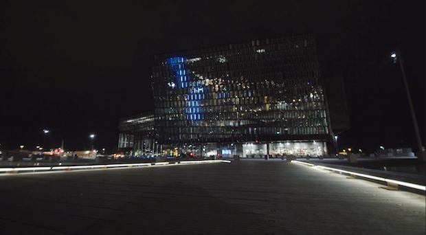 Harpa Light Organ - 2a