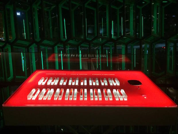 Harpa Light Organ - 4