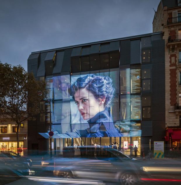 Gaumont-Pathe Alesia Cinemas 3